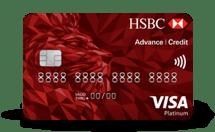 tarjeta-hsbc-advance-platinum-grande-2
