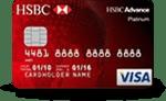 tarjeta-hsbc-advance-platinum-grande.png