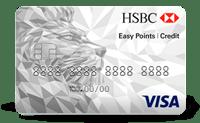 tarjeta-hsbc-easy-points-grande.png