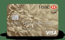tarjeta-hsbc-oro-grande-2