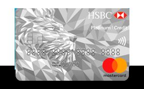 tarjeta-hsbc-platinum-grande-2.png