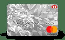 tarjeta-hsbc-platinum-grande-4